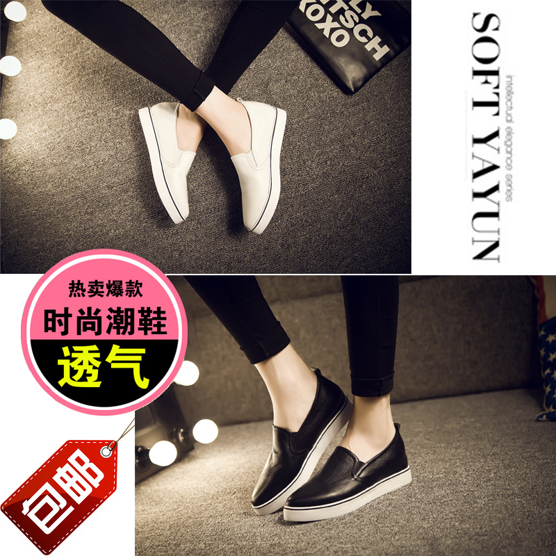 Han edition white shoe leather women fall 2015 single shoes one foot pedal set of female shoes with flat lazy loafers