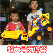 Super large engineering vehicles, excavators, toys, children's sliding toys, excavators, trucks, forklifts, car model mail