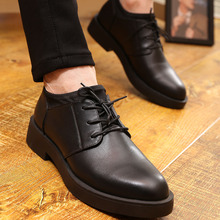 The casual shoes men's shoes to help Korean male high rise trend all-match Japanese men's shoes