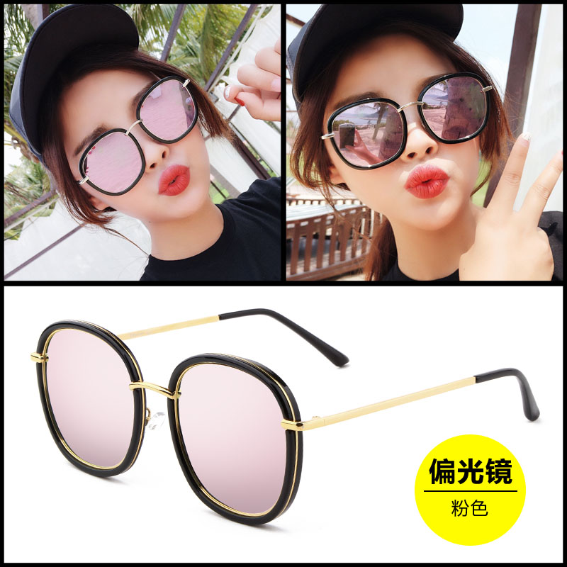 Sunglasses, women tide 2017 round lady, personalized color sunglasses, repair face, fashion, polarization, large frame, personalized glasses