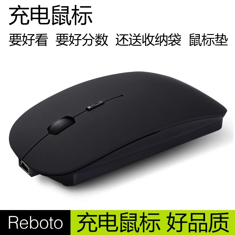 Charging wireless mouse Take charge the mouse wireless mouse apple girl silent mouse to save power