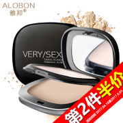 Tmall supermarket smooth light photosensitive Urbis sunscreen oil powder lasting moisturizing Concealer makeup 147