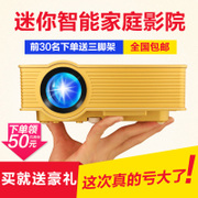 Igood projector projector HD mini portable wireless WiFi mobile phone 3D micro 1080p