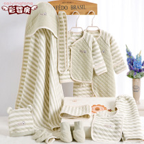 Newborn baby gift baby products baby shop baby clothes cotton clothes full moon gift