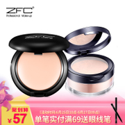 ZFC beginner makeup set a full set of foundation cream powder powder wet powder powder foundation makeup cosmetics