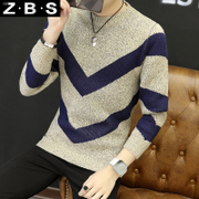 Autumn and winter sweater male Korean sweater hedging thin sweaters to cultivate leisure shirt