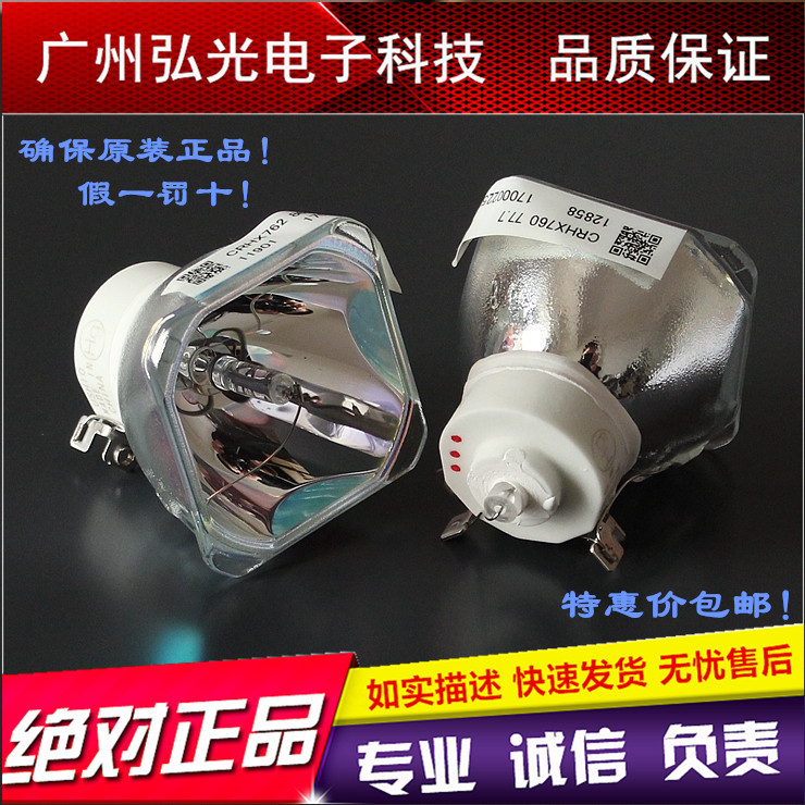 Acto LX211ST/LX212/226/650/229/210/229/210 / LW211ST projector bulbs