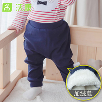 Vaucamp infants children baby newborn pants cotton trousers for men and women and cashmere fall winter warm thick big pp pants