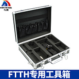 Multifunctional wire toolbox Optical fiber fusion toolbox Fiber-specific toolbox High-grade empty box