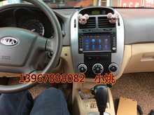 KIA Cerato special DVD navigation one machine GPS car DVD store installation