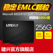 LITE-ON LITEON core speed T9 256G SSD laptop desktop SSD eMLC non 240G
