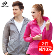 Explore outdoor skin windbreaker, women's breathable beach clothes, sunscreen clothing, men's long sleeves, summer frivolous sports, lovers coat