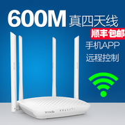 Tengda F9 600M wireless router home through high-speed WiFi fiber-optic wall through Wang intelligent stable oil spill