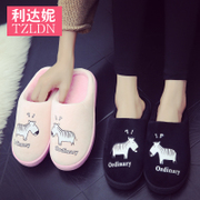 A couple of winter cotton slippers female indoor warm bag with lovely anti-skid slippers in the Home Furnishing month male winter