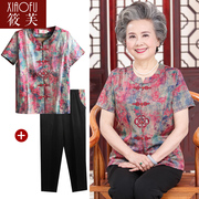 The old summer clothes suit grandma in the elderly women 60-70 years old with short sleeved jacket 80 mother Mrs.