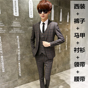 Three suits, spring and autumn season, men's vest, coat suits, teenagers, Korean students, small suits, trousers tide