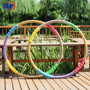 The hula hoop for adults, thin waist thin waist slimming hula hoop fitness increased adult children