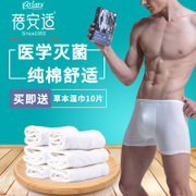 Rebecca disposable underwear briefs comfortable travel cotton disposable Boxer Shorts cotton male 6 women