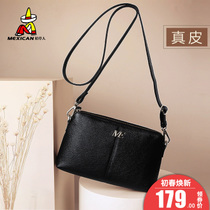 Scarecrow bag new 2016 leather small shoulder Messenger bag simple Fang Bao ladies handbags mini bags