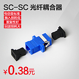 Tanghu SC single flange fiber coupler sc-sc flange connector fiber-optic adapter carrier-class