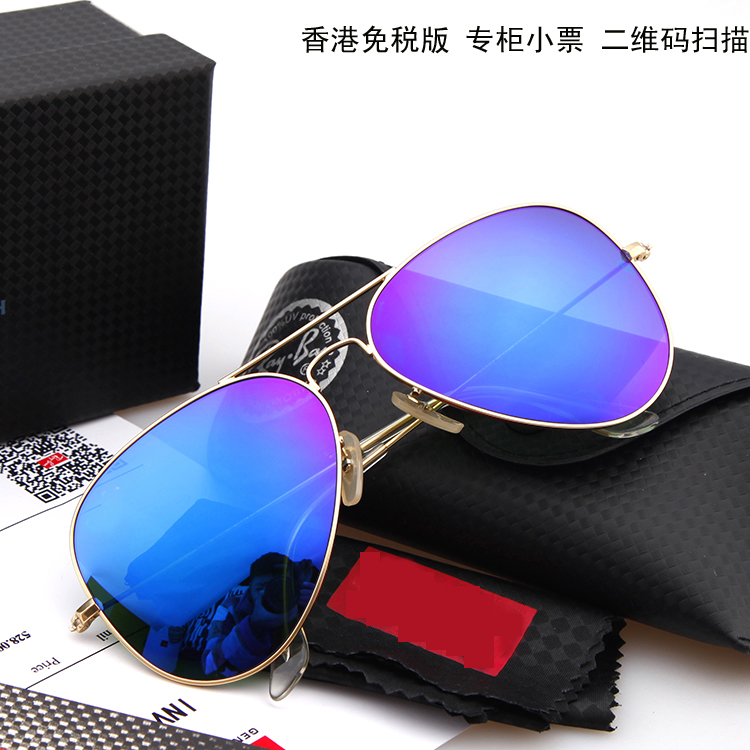 15 women and men Armani sunglasses polarized lenses the Korean version of dark glasses round face flashes to get color film frog mirror anti-UV