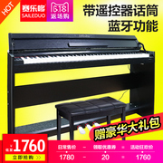 Le duo electric piano, 88 keys piano, adult home, beginner, double professional, electronic piano, intelligent digital piano