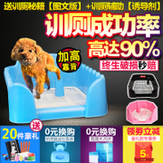 Dog toilet Teddy pet dog dog Bichon supplies urinal of male and female potty small dogs a large golden retriever dog