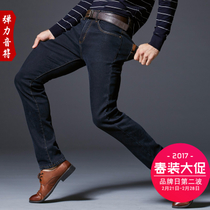 High elastic spring feet black jeans men pants-mens slim straight leg pants Korean wave size