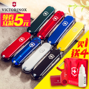 Vivtorinox Genuine Swiss Army knife saber Mini 58MM model 0.6223 portable multifunctional fruit knife knife
