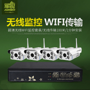 Army 4/8 road wireless monitoring equipment set network high-definition camera package WiFi home monitor