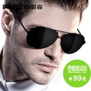 Parson men's sunglasses sunglasses polarized sunglasses sunglasses male trendsetter drive driver mirror 8009
