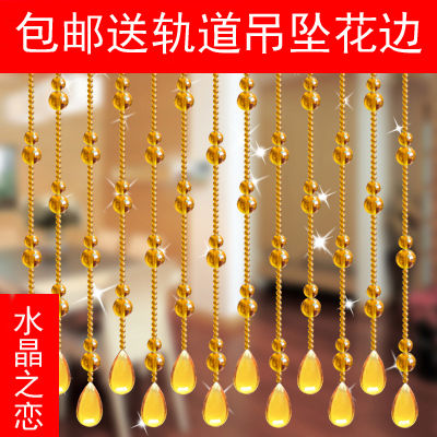 Feng Shui Crystal beads bead curtain gourds beads Crystal partition curtains curtain living room porch finished blinds DIY package mail