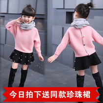 Childrens clothing childrens clothing girls Korean female children sweater children coats sweaters sweater sweater batwing coat
