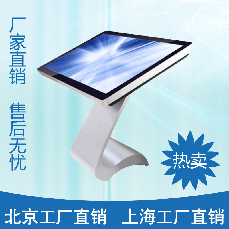 19 inch 32 inch 42 inch 55 inch vertical touch inquiry machine self-service kiosks kiosk touch touch
