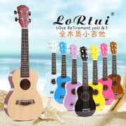 A small 21 inch 23 inch four string guitar ukulele guitar beginners students in Hawaii