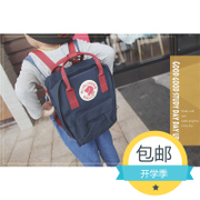 Post Simmy children's bag 2017 boys and Girls Backpack kindergarten baby Oxford cloth Backpack