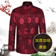 The autumn winter costume elderly male long sleeved coat jacket old clothes had grandpa installed Chinese jacket