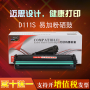 MLT-D111S applies Xpress, Samsung m2071fh cartridge, M2070f printer, 2021w cartridge 2020