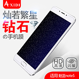 Axidi Meizu Charming Blue Note5 Cell Phone Case Blue Note5 Scratch Resistant Fingerprint HD Diamond Protective Film