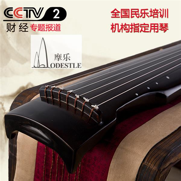Guqin Fuxi Zhongni General Practice for beginners to play children send accessories Middle school students