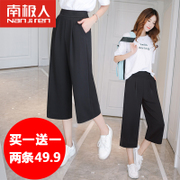 Wide leg pants nine - 2017 new female Korean seven loose pants suit summer Chiffon black casual straight