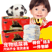 Pet dog dog dog bitch physiological pants diapers diapers and sanitary napkin panties Teddy oestrus dogs