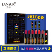 Lancer beans you play Lip Kit 6 lipstick sample Pac Man limited edition grapefruit color lip biting genuine students