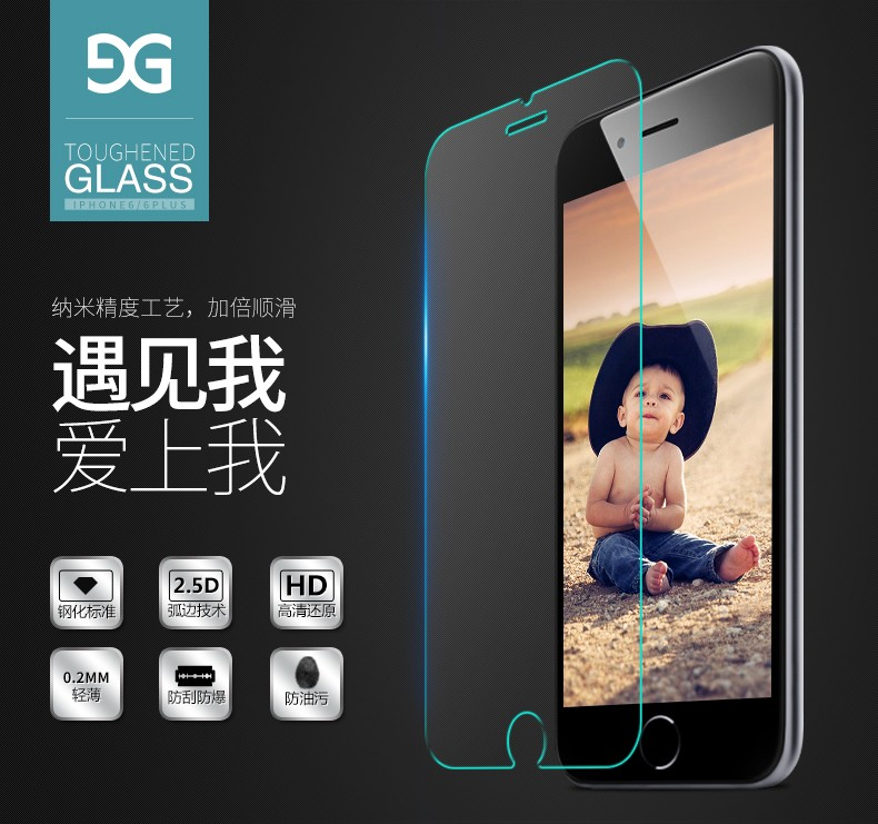 Iphone5s toughened glass film, 5SE full screen cover, 3D curved surface, 5C mobile phone film, anti slim