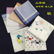 5 shipping God rabbit cotton handkerchief neutral old cotton handkerchief professional custom logo environmental protection