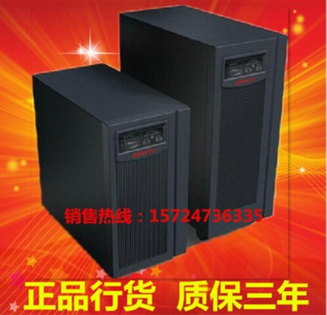 category:UPS power supply,productName:Shenzhen Shante