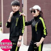The spring and autumn and winter sports suit male 2017 new female long sleeved sportswear lovers running two piece casual sweater