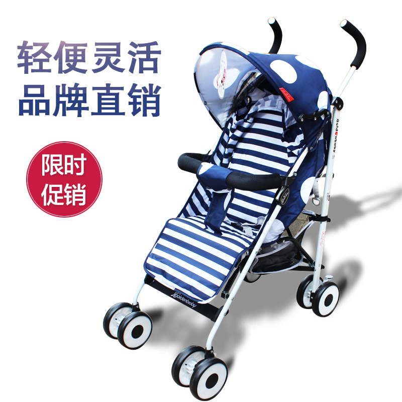 Xin bei baby strollers super lightweight folding reclining seats baby umbrella BB child baby stroller