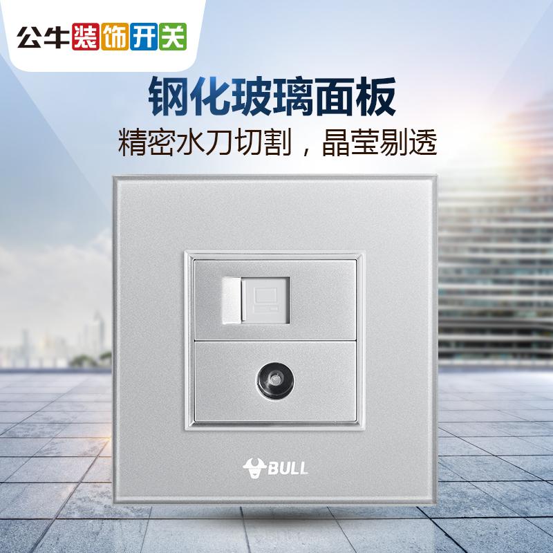 Купить Оборудование для мониторинга в Китае, в интернет магазине таобао на русском языке