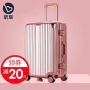 Xin Chen trolley suitcase aluminum frame suitcase caster 26 male 20 inch 24 password luggage leather case 28
